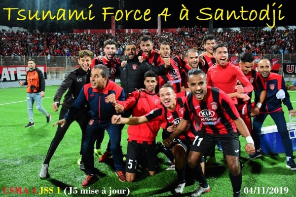 Tsunami Force 4 à Santodji…
